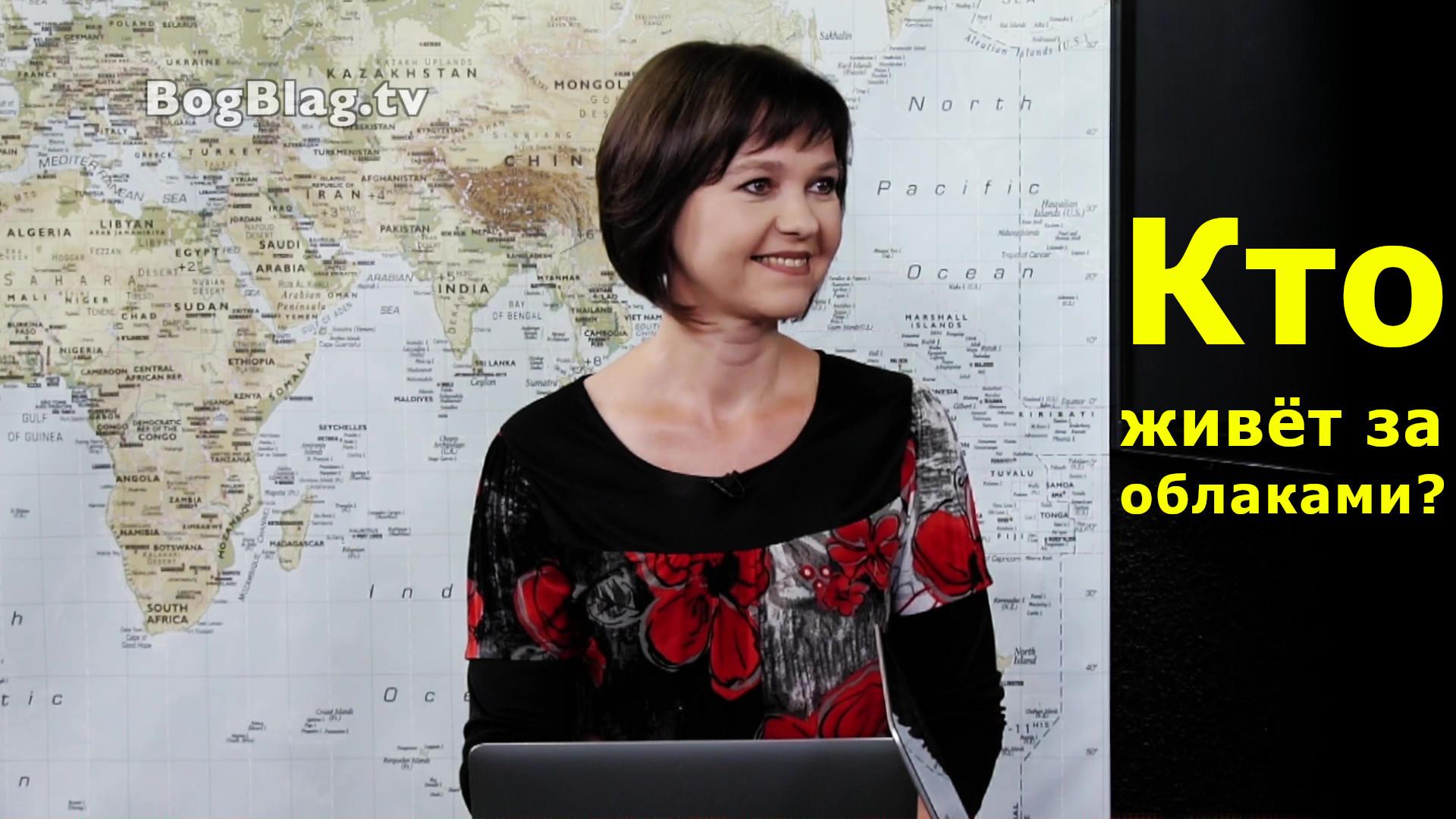 Жемчужина Тибета - Часть 1 - Кто живёт за облаками?